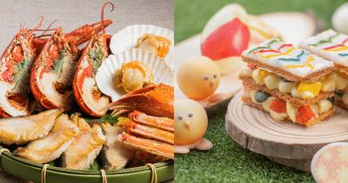 復活節2021|皇家太平洋酒店自助餐 網上預訂尊享高達6折 小朋友親手DIY彩色復活蛋 齊齊共享繽紛!