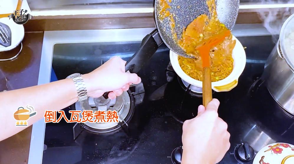 【王子煮場】沙嗲牛肉粉絲煲 粉絲爽口醬汁惹味