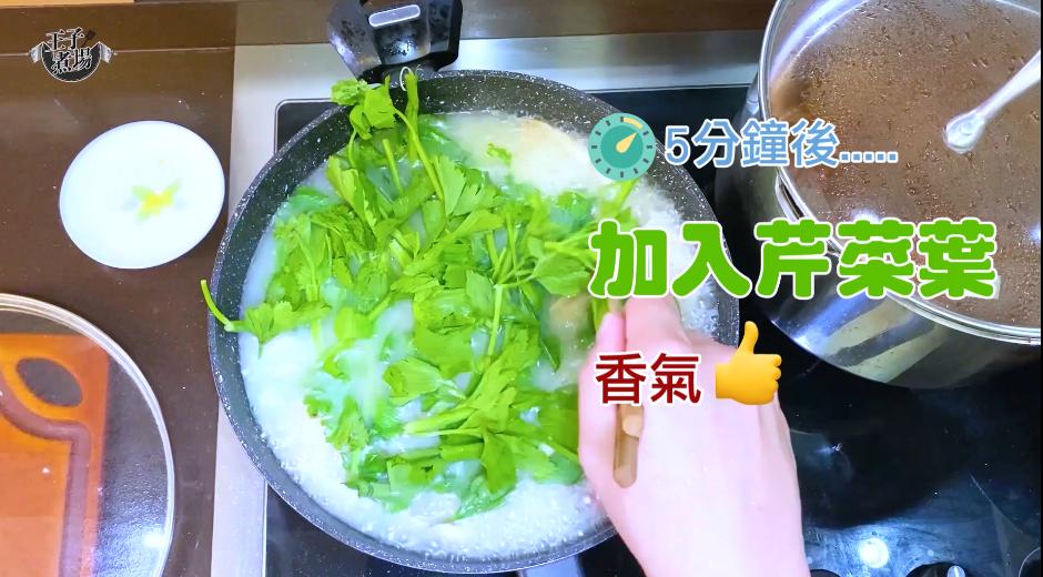 【王子煮場】番茄紅衫魚湯伊麵 簡單易做鮮甜有營