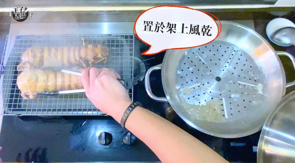 【王子煮場】清蒸粗壯瀨尿蝦!簡單攻略3個步驟有得食