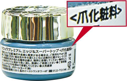 美甲5點注意 扮靚同時兼顧安全 減皮膚問題
