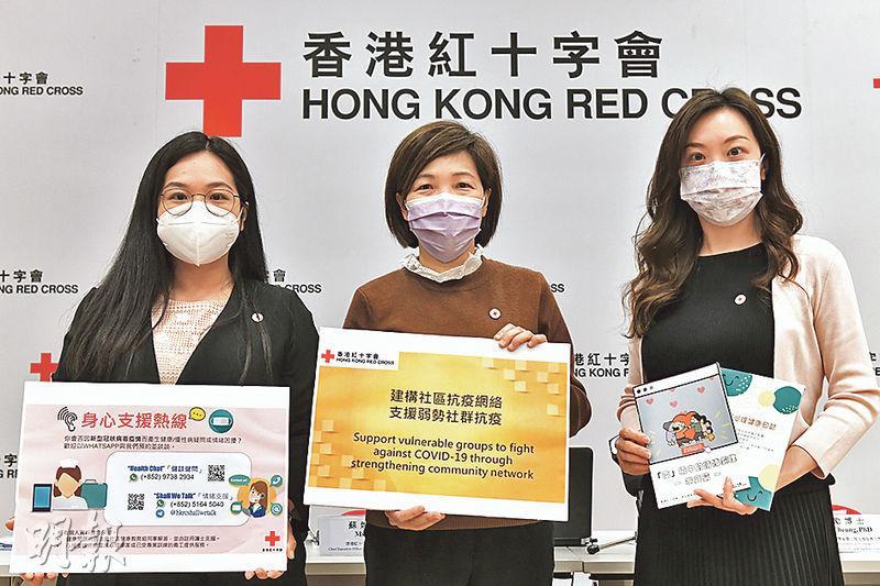 Shall We Talk|紅十字會調查:逾六成人出現抗疫疲勞 接收疫情資訊助抗疫 勿過臨界點