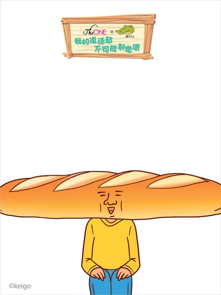 復活節2021|The ONE x Keigo《我的復活節不可能那麼壞》 日本超人氣插畫家 率領厭世鱷魚先生11大人氣角色 闖入香港療癒人心 黑色幽默救地球!