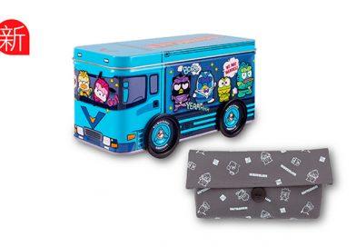 奇華餅家 x Sanrio男團  推HAPIDANBUI貨車小食禮盒