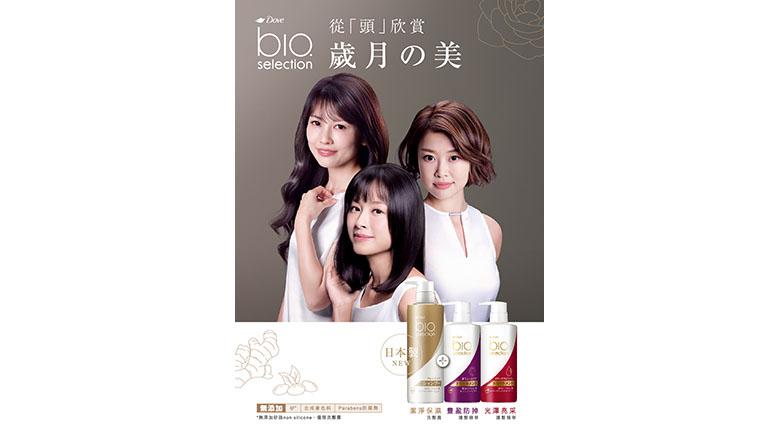 日本製Dove bio.selection系列<br>「1+2自選洗護髮配方」新登場