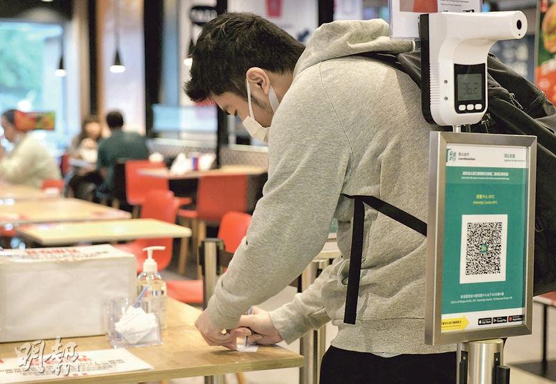 【疫苗氣泡】食肆酒吧分三階段鬆綁 首階段飲食界要打針 顧客必須掃安心出行(圖:疫苗氣泡路線圖)
