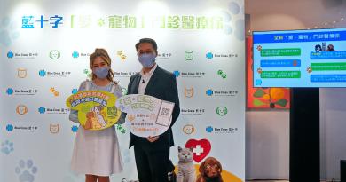 藍十字推出全新「愛.寵物」門診醫療保 首創「共享計劃」保障多達3隻寵物