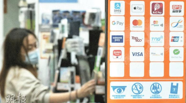 【5000元電子消費券】4大電子平台派發 包括八達通、支付寶、微信、Tap&Go