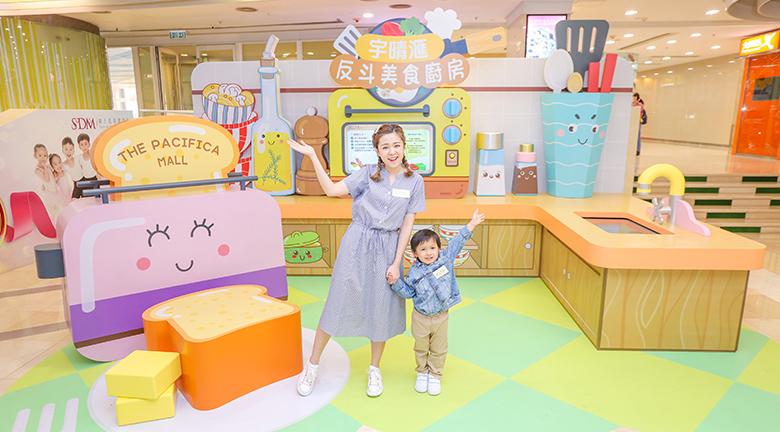 長實旗下商場「反斗美食廚房」<br>辦「我是小廚神」線上親子廚藝比賽