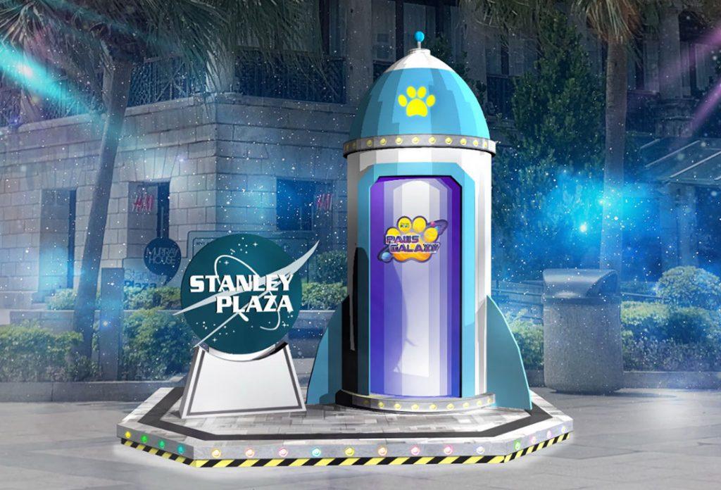 赤柱廣場「Paws Galaxy」寵物海濱嘉年華 4大星際主題打卡場景 2.4米狗狗超大油畫牆 暢遊主題市集工作坊 周末與毛孩齊齊放電!