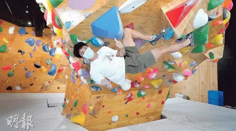 室內遊玩好去處 學做「爬手」?抱石運動盡享攀爬樂趣 挑戰體能、平衡及協調能力