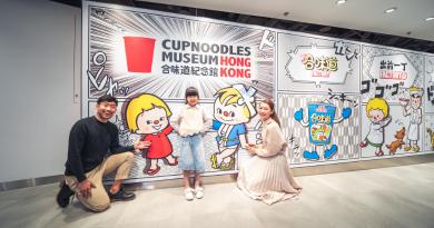 2021母親節|帶媽媽一齊打卡「合味道紀念館香港」製造屬於你和媽媽的唯一「合味道」