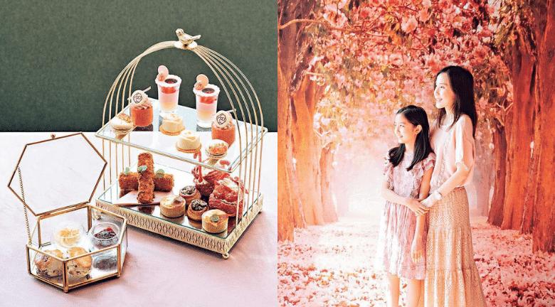 2021母親節|帶媽咪走入粉紅森林歎High Tea 少女心大爆發!