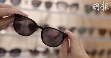 太陽眼鏡4問4答 愈深色愈好?視光師:太陽眼鏡防UV唔合格「差過唔戴」
