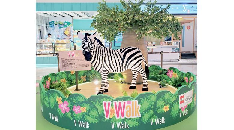V Walk東非遊學園 樂高專業認證師「動物神還原」