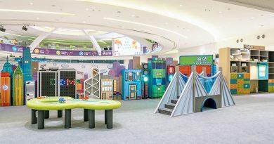 香港兒童探索博物館 進駐D.PARK愉景新城