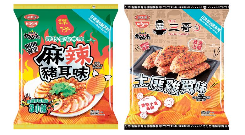 日清湖池屋推「譚仔」家族口味薯片