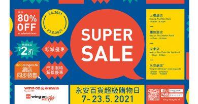 永安百貨超級購物日精選貨品低至2折