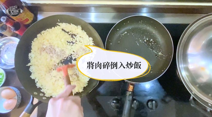 【王子煮場】潮州好滋味 欖菜方魚肉碎炒飯 王子教你炸脆香方魚、蛋炒飯粒粒分明