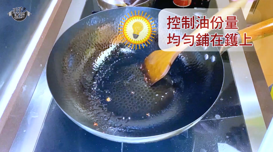 【王子煮場】鹹脆香口粒粒分明 王子教你炒鹹魚雞粒炒飯 公開炒飯秘訣!
