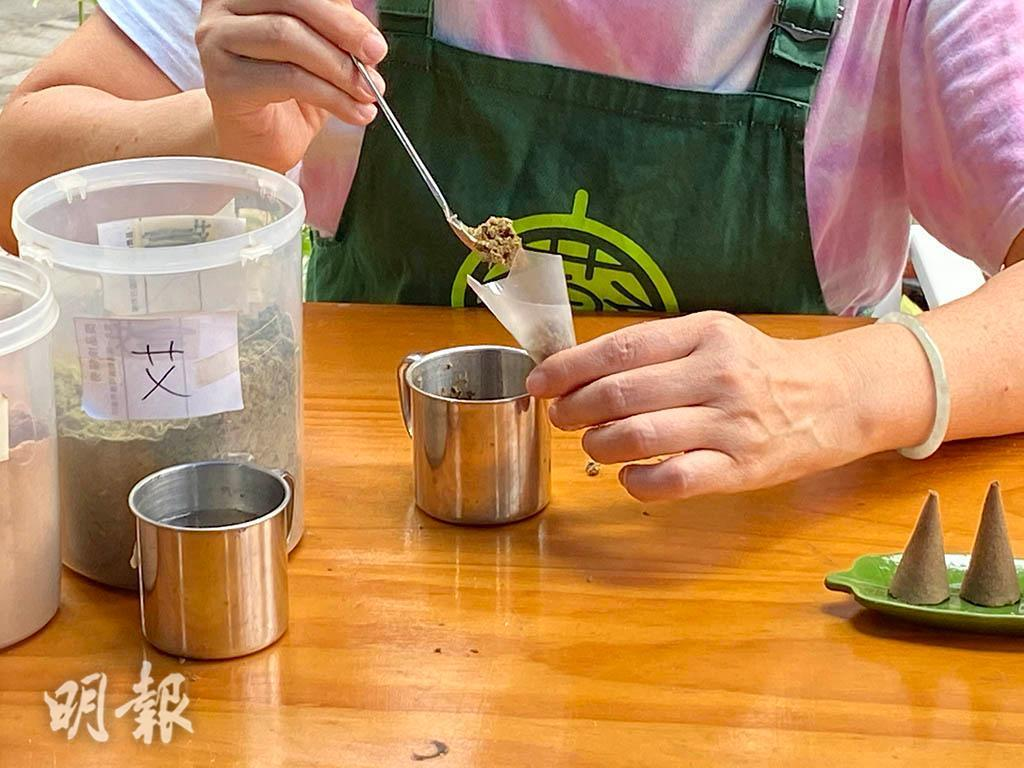 DIY驅蚊香錐 家居防蚊驅蚊天然妙法
