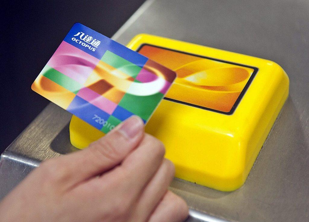 【幫你格價】自動增值八達通優惠 邊張信用卡最着數?