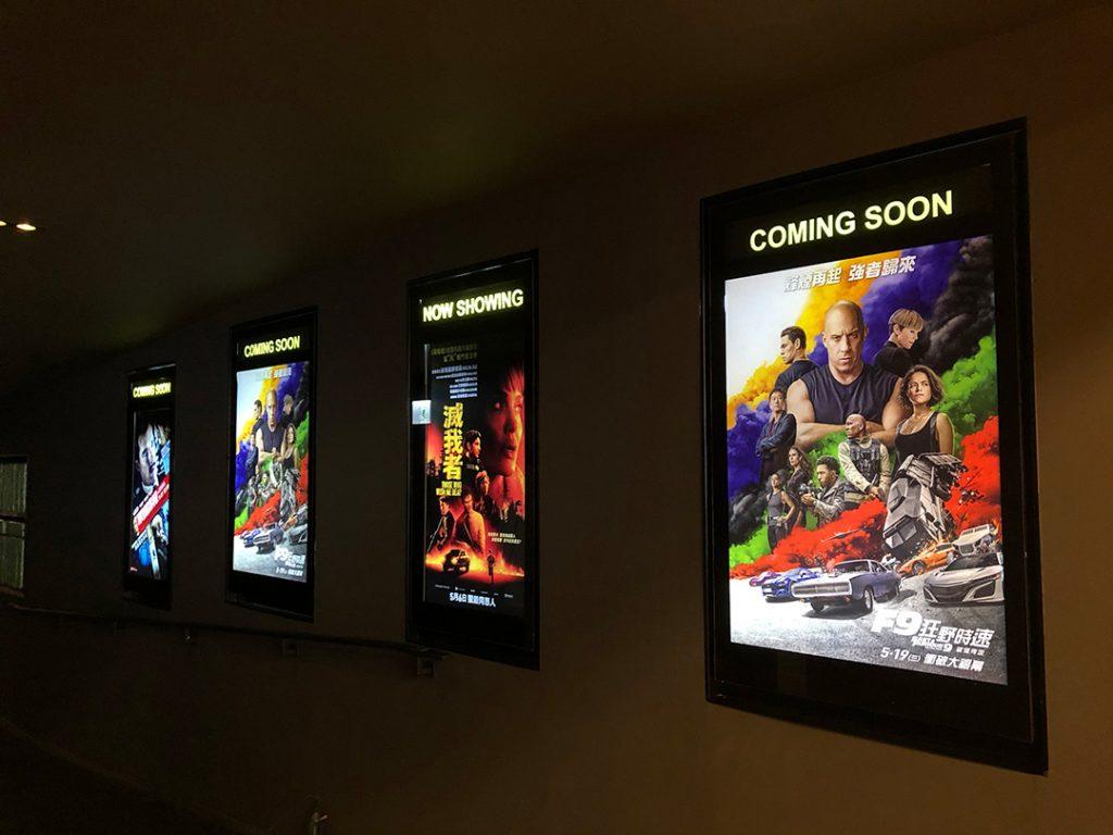 親民實惠戲院之選 嘉禾銀河廣場筲箕灣開幕 開幕優惠票價 成人低至HK$45!