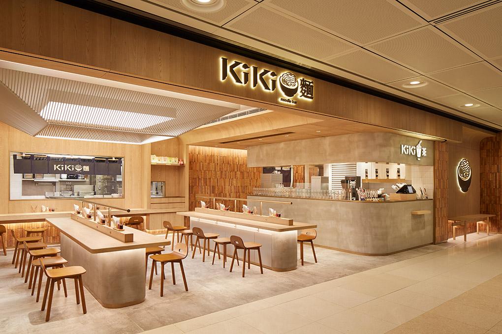 台灣人氣KiKi麵店 推全新輕食下午茶 展現台灣夜市風味特色