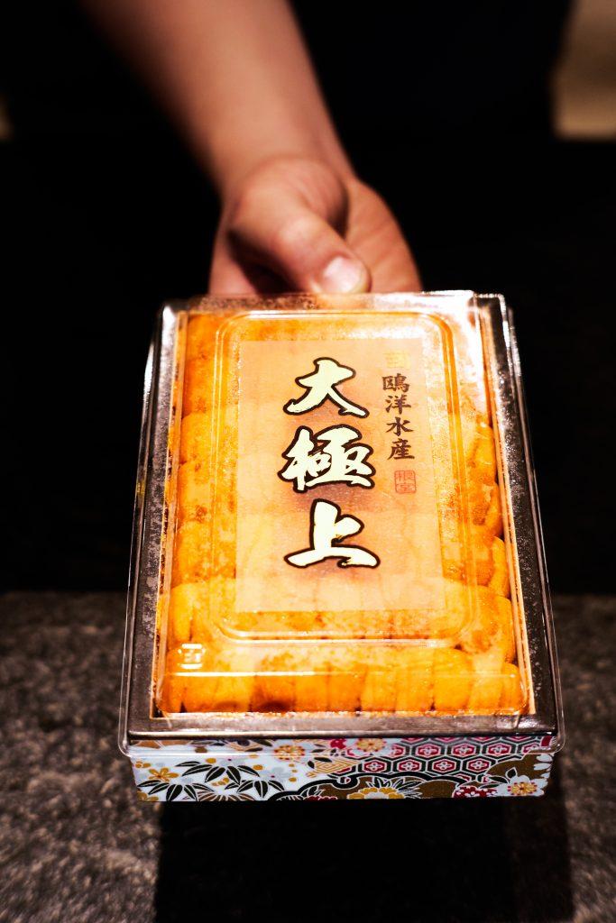 2021父親節 三重升級享受 黃金海膽盛宴 匠心獨配襯【膽】創意壽司 (附9折優惠詳情)