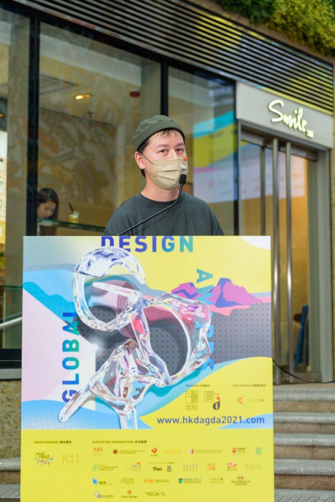 香港設計師協會環球設計大獎2021接受報名 成就創意指標數十載