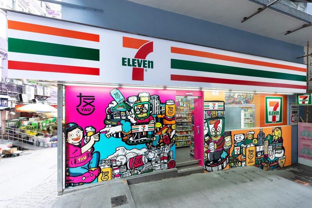 7-Eleven X 本地手工啤酒品牌「友」 全港首間概念店 限定手工啤酒及禮品 香港特色打卡牆 齊來Chill個夠