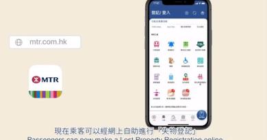 港鐵 MTR Mobile 網上自助失物處理平台