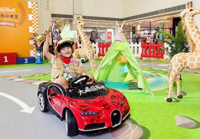 【2021父親節】大埔超級城父親活節動<br>體驗叢林駕駛樂趣