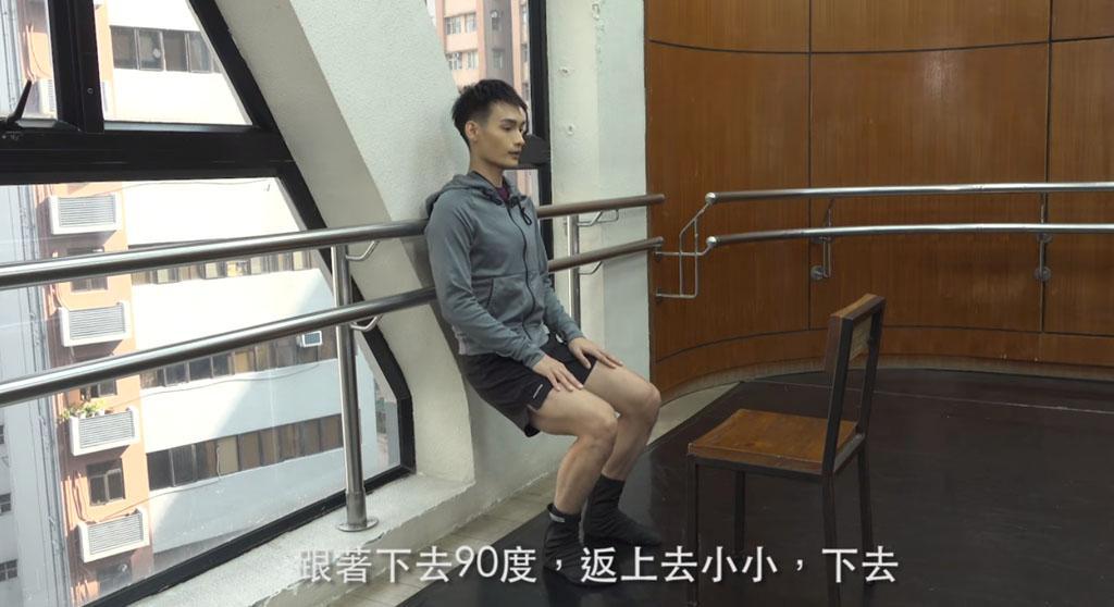【睇片學拉筋】「菠蘿蓋」痛?教你3招拉筋強化大腿肌肉 減輕膝蓋負擔
