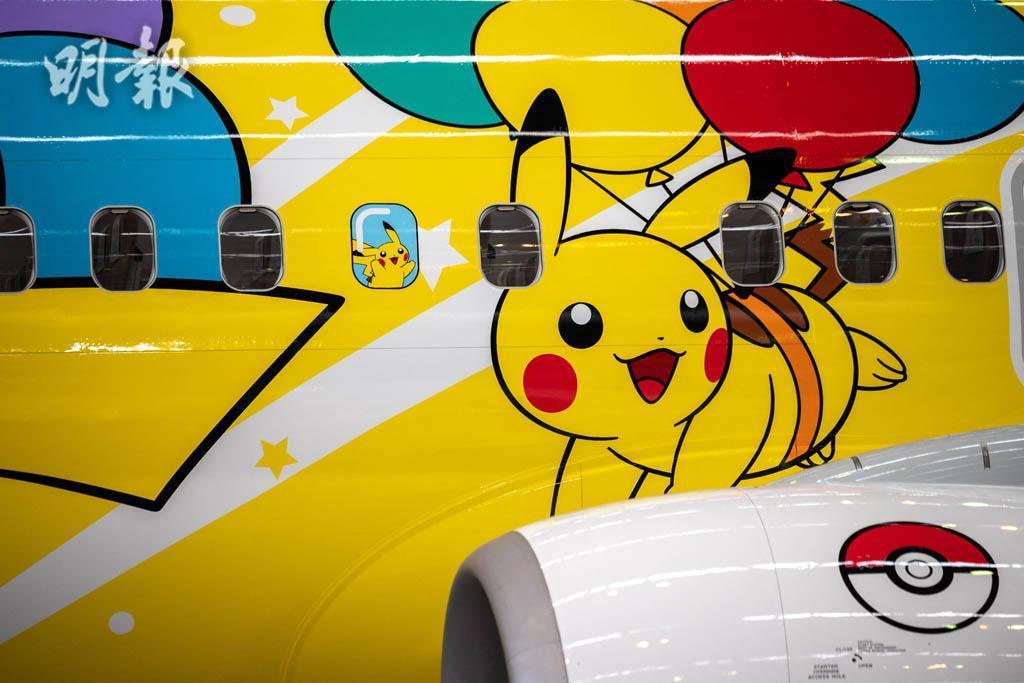 【多圖】比卡超飛機Go!首次亮相日本 將歡樂帶向天空