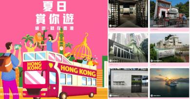 旅發局推出第二輪「賞你遊香港」活動,明天(6月1日)起接受市民報名,名額2萬個。市民於本地零售及餐飲商戶的實體店舖消費滿800元,可向參加活動的旅行社提交機印收據,並支付每人100元作按金,換取本地遊名額一個。