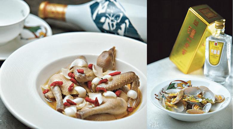 老窖白酒煮花蛤——加入了瀘州老窖白酒,並以芫荽、薑及大頭菜粒調味的湯汁,洋溢着溫和的餘韻,配搭鮮甜嫩滑的花蛤,味道清新。($388)(黃志東攝)