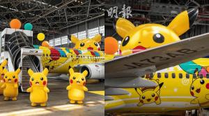 比卡超飛機 Go!首次亮相日本 將歡樂帶向天空