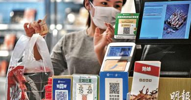 【$5000電子消費券】7月4起登記 八達通、支付寶、WeChat Pay、Tap & Go 優惠獎賞一覽 邊間最着數?(附連結)