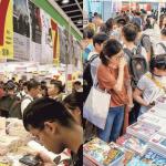 2021書展|7月書展日期時間確定!貿發局:書展活動、入場門票有新安排