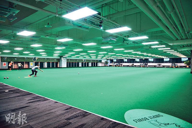 美孚 Simply Bowls 草地滾球 餐廳 健身室
