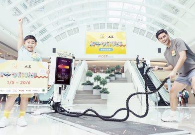 親子智能戰繩香港巡迴賽合力闖關贏豐富獎品