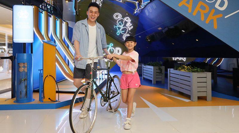 沙田單車遊 親子工作坊<br>新城市廣場「滿FUN父親節」