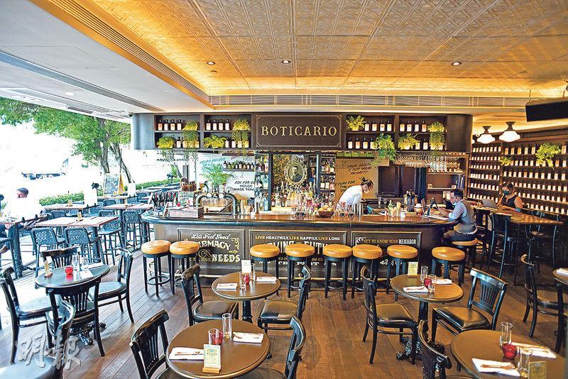 酒吧 南美草藥酒吧 雞尾酒 墨西哥酒吧