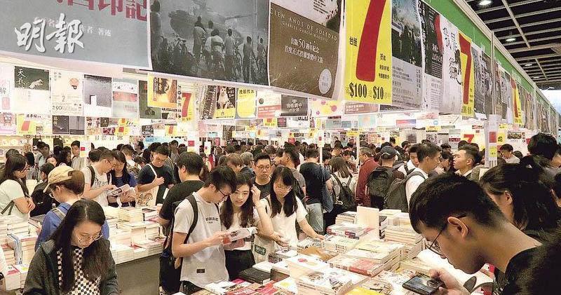 2021書展 書展開放時間 7月書展 書展活動 書展日期 香港書展2021 書展取消 書展門票 香港書展 書展打針 書展疫苗 零食世界