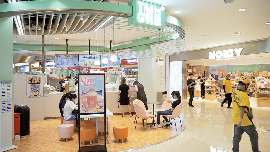 【遊走大灣區】深圳地鐵2號線 安托山 僑香站「孖寶」 為高端客群精心打造高品質生活區