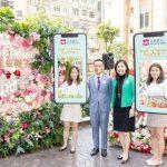 大新銀行攜手利東街 融合科技與創意體驗