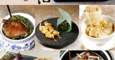 【5000元電子消費券優惠】鏞記酒家套餐、美味廚火鍋 Alipay WeChat Pay都用得