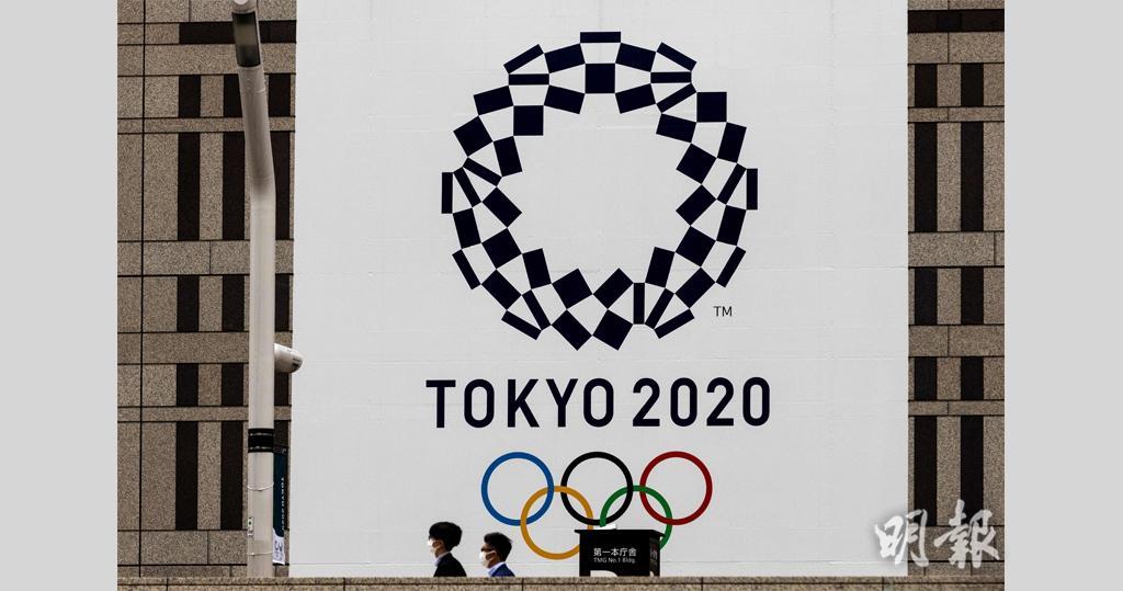 奧運2021開幕禮 東京奧運 奧運開幕直播 奧運2021 東京奧運開幕式 動漫 新海誠 你的名字 天氣之子 勇者鬥惡龍
