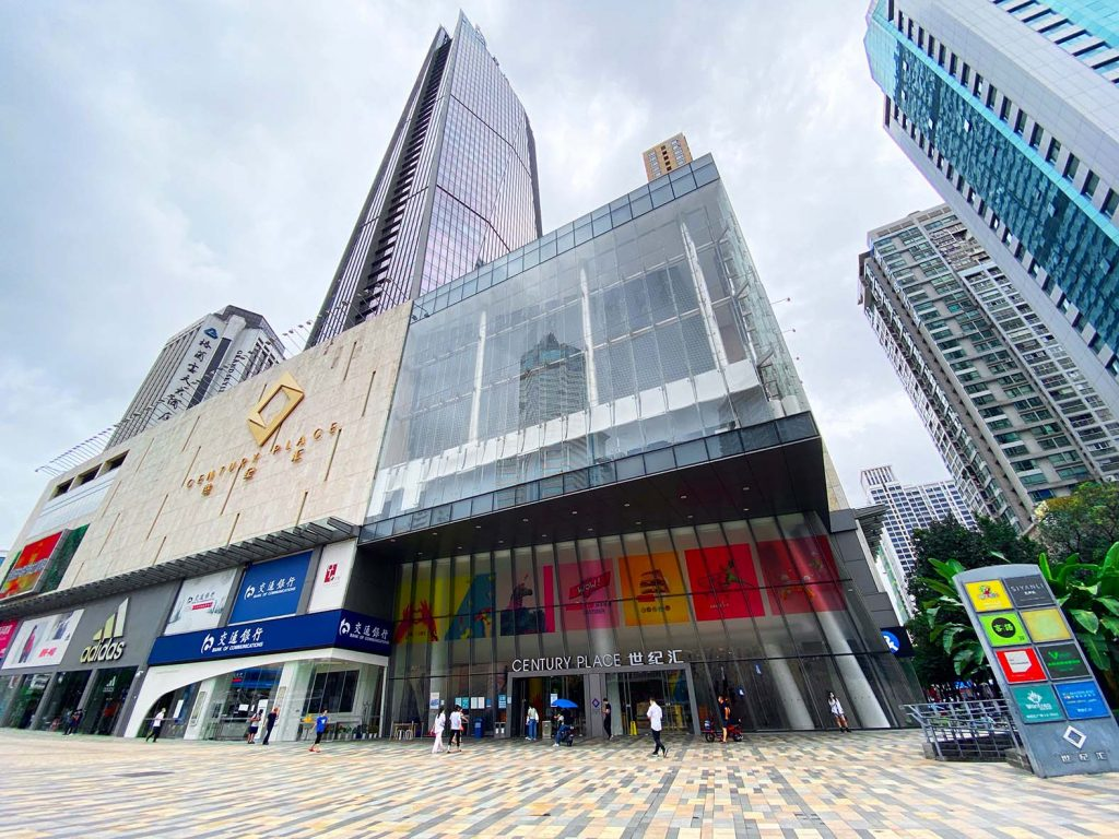 【遊走大灣區】深圳地鐵2號線:華強北站 闖入中國電子第一街 體驗全國首家黑科技體驗型購物中心